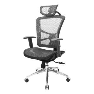 【吉加吉】GXG 高背全網 電腦椅 /鋁腳/升降扶手(TW-81X7LUA5)  吉加吉