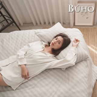【BUHO布歐】舒涼TENCEL天絲雙人三件式床包枕套組(多款任選)  BUHO布歐