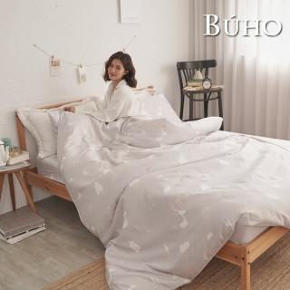 【BUHO布歐】舒涼TENCEL天絲雙人加大三件式床包枕套組(多款任選)  BUHO布歐