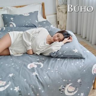 【BUHO布歐】舒涼TENCEL天絲單人三件式被套床包組(多款任選)  BUHO布歐