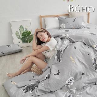 【BUHO布歐】舒涼TENCEL天絲單人床包+雙人被套三件組(多款任選)強力推薦  BUHO布歐