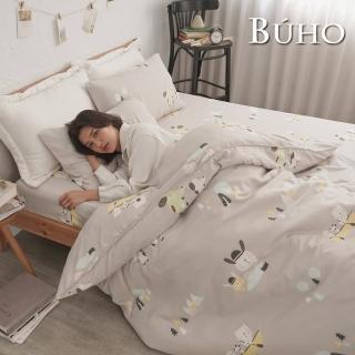 【BUHO布歐】舒涼TENCEL天絲雙人四件式被套床包組(多款任選)好評推薦  BUHO布歐