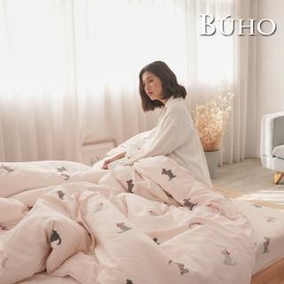 【BUHO布歐】舒涼TENCEL天絲雙人加大四件式被套床包組(多款任選)  BUHO布歐