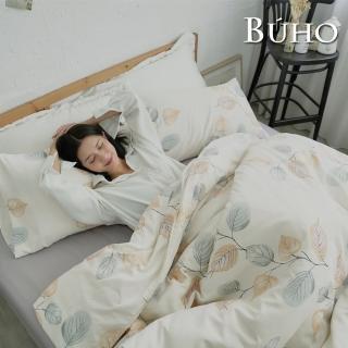 【BUHO布歐】舒涼TENCEL天絲6x7尺雙人薄被套(多款任選)真心推薦  BUHO布歐