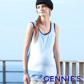 【Gennies 奇妮】純靜休閒棉T無袖上衣(藍G3X29) 推薦  Gennies 奇妮