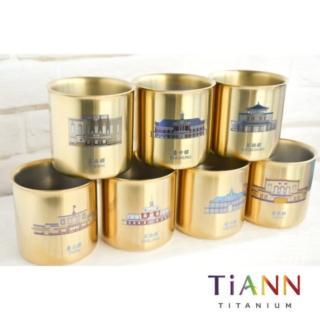 【鈦安TiANN】純鈦雙層品茗杯 金色 車站驛 250ml(7款可選)  鈦安TiANN