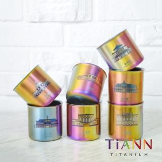 【鈦安TiANN】純鈦雙層品茗杯 極光色 車站驛 250ml(7款可選) 推薦  鈦安TiANN