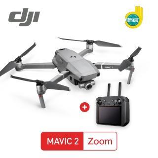 【DJI】MAVIC 2 ZOOM 專業版 + DJI 附螢幕遙控器(聯強公司貨)好評推薦  DJI