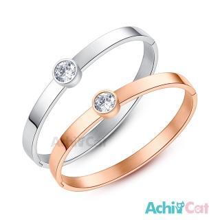 【AchiCat】情侶手環 白鋼對手環 專屬彼此 單個價格 B8067  AchiCat