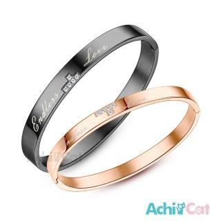 【AchiCat】情侶手環 白鋼對手環 情到深處 B8071  AchiCat