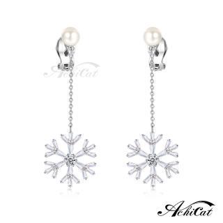 【AchiCat】耳環 正白K 白雪飄飄 雪花 珍珠 耳針式 G7045 推薦  AchiCat