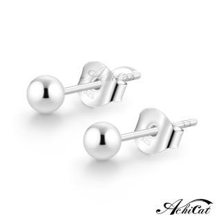 【AchiCat】925純銀耳環 簡約圓珠 純銀耳環 一對價格 GS8137 推薦  AchiCat