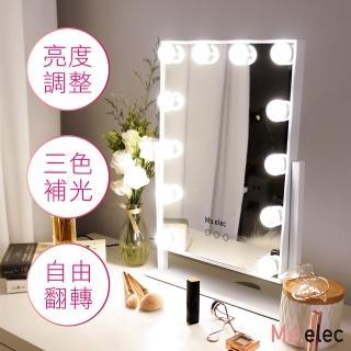 【Ms.elec 米嬉樂】璀璨巨星燈泡化妝鏡LM-006(LED化妝鏡/好萊塢鏡/燈泡鏡/三色補光)真心推薦  Ms.elec 米嬉樂