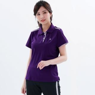 【遊遍天下】MIT女款吸濕排汗抗UV機能POLO衫S10033暗紫(M-3L)  遊遍天下