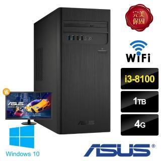 【主機+22型螢幕超值組】ASUS 華碩 H-S340MC i3-8100 四核電腦(i3-8100/4G/1TB/W10)  ASUS 華碩