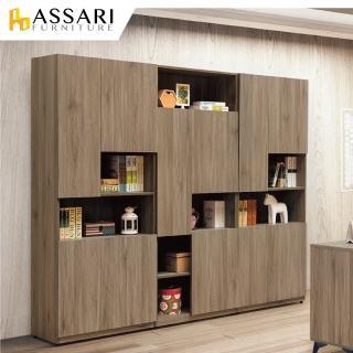 【ASSARI】亞力士三門書櫃(寬75x深40x高197cm)強力推薦  ASSARI