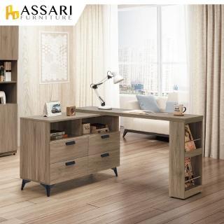 【ASSARI】亞力士組合收納櫃(寬135-235x深40x高79cm)  ASSARI