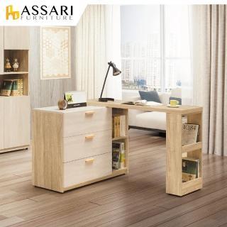 【ASSARI】葛瑞絲組合收納櫃(寬135-235x深40x高79cm)  ASSARI