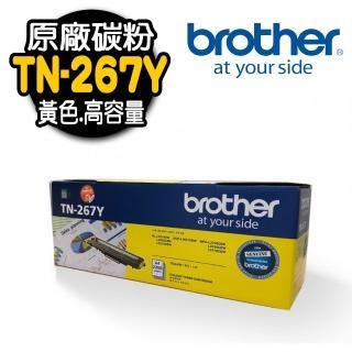 【Brother 兄弟牌】TN-267Y 原廠黃色碳粉匣(適用:HL-3270CDW/MFC-L3750CDW)推薦折扣  Brother 兄弟牌