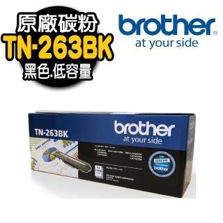 【Brother 兄弟牌】TN-263BK 原廠黑色碳粉匣(適用:HL-3270CDW/MFC-L3750CDW)  Brother 兄弟牌