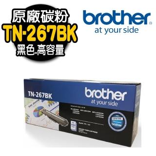【Brother 兄弟牌】TN-267BK 原廠黑色碳粉匣(適用:HL-3270CDW/MFC-L3750CDW)強力推薦  Brother 兄弟牌