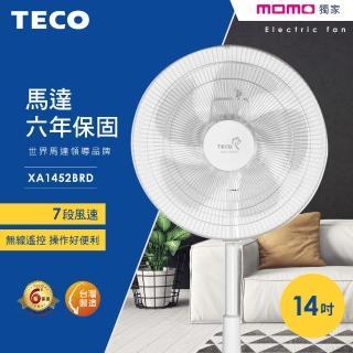 【TECO東元獨家2入組】2019年mo獨家14吋DC馬達ECO遙控擺頭風扇(XA1452BRD) 推薦  TECO 東元