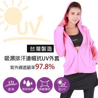 【MI MI LEO】台灣製抗UV連帽吸排外套(SET品號-DM+素色T恤)  MI MI LEO