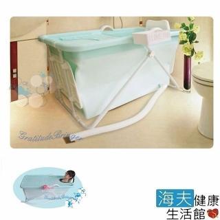 【海夫健康生活館】日華 折疊式浴缸 DIY/簡單組裝/銀髮族/舒適泡澡/不佔空間(ZHCN1903)  海夫健康生活館