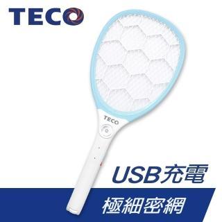 【TECO 東元】USB充電式 三層網電蚊拍 XYFYK003  TECO 東元
