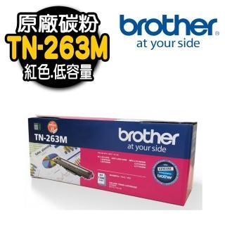 【Brother 兄弟牌】TN-263M 原廠紅色碳粉匣(適用:HL-3270CDW/MFC-L3750CDW) 推薦  Brother 兄弟牌