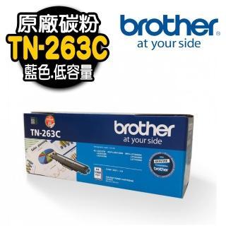 【Brother 兄弟牌】TN-263C 原廠藍色碳粉匣(適用:HL-3270CDW/MFC-L3750CDW)  Brother 兄弟牌