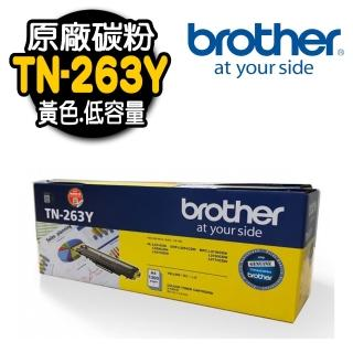 【Brother 兄弟牌】TN-263Y 原廠黃色碳粉匣(適用:HL-3270CDW/MFC-L3750CDW)好評推薦  Brother 兄弟牌