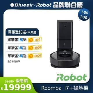 【iRobot】Roomba i7+台灣獨家限量版 自動倒垃圾&AI規劃路徑&wifi&APP 掃地機器人(限量版組合優惠) 推薦  iRobot