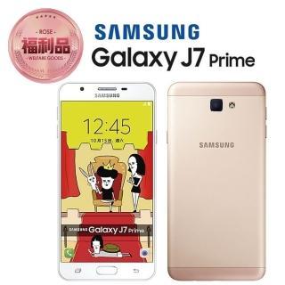 【SAMSUNG 三星】福利品 Galaxy J7 Prime 5.5吋 32GB 智慧手機(G610Y)