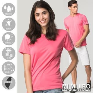 【MI MI LEO】台灣製速乾吸排機能T恤-粉色(SET 任選三件組)強力推薦  MI MI LEO