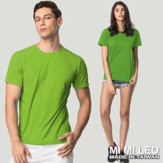 【MI MI LEO】台灣製速乾吸排機能T恤-蘋果綠(SET 任選三件組)好評推薦  MI MI LEO