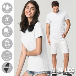 【MI MI LEO】台灣製速乾吸排機能T恤-白色(SET 任選三件組) 推薦  MI MI LEO
