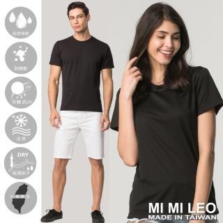 【MI MI LEO】台灣製速乾吸排機能T恤-黑色(SET 任選三件組)  MI MI LEO