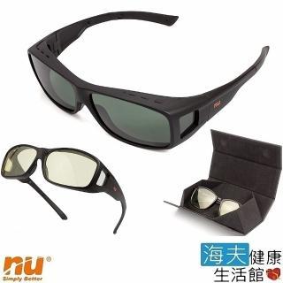 【海夫健康生活館】NU 恩悠數位 抗藍光 套鏡 眼鏡  海夫健康生活館