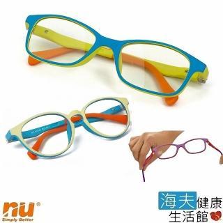【海夫健康生活館】NU 恩悠數位 抗藍光 兒童 平光 眼鏡  海夫健康生活館