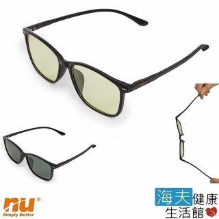 【海夫健康生活館】NU 恩悠數位 抗藍光 平光 眼鏡好評推薦  海夫健康生活館