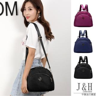 【J&H collection】簡約輕便防潑水多功能三用包(紫色 / 藍色 / 黑色)推薦折扣  J&H collection