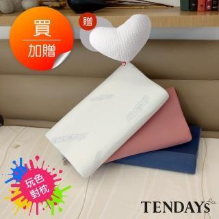 【TENDAYS】DS柔眠枕8cm/10cm_任選2入(乾燥玫瑰/冰湖藍/晨曦白)好評推薦  TENDAYS