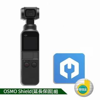 【送OSMO Shield保固】【DJI】Osmo Pocket(聯強國際貨)好評推薦  DJI