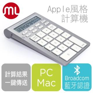 【morelife】藍牙計算機雙功能數字鍵盤(WKP-3020A)  morelife