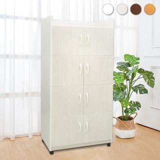 【Bernice】2.1尺八門防水塑鋼附輪收納櫃/移動式置物櫃/活動櫃(四色可選)  Bernice