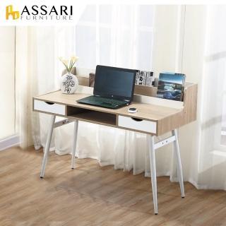 【ASSARI】凱伊鐵架書桌(寬120x深60x高93cm)  ASSARI
