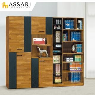 【ASSARI】奧蘿拉雙色開放書櫃(寬90x深30x高182cm)推薦折扣  ASSARI