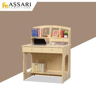 【ASSARI】田園松木書桌全組(寬95x深64x高124cm)  ASSARI