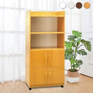 【Bernice】2.1尺四門二格防水塑鋼附輪收納櫃/移動式置物櫃/活動櫃(四色可選)真心推薦  Bernice